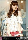 AKB48 公式生写真 ハロウィン・ナイト 劇場盤 さよならサーフボード Ver. 【加藤玲奈】