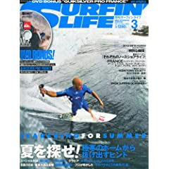 SURFIN' LIFE (�T�[�t�B�����C�t) 2013�N 03���� [�G��]