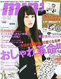 mini (ミニ) 2012年 12月号
