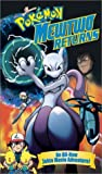 Video - Pokemon - Mewtwo Returns [VHS]