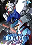 機動戦士ガンダムSEED 1 [DVD]