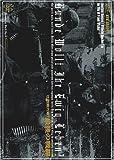壮烈第六軍!最後の戦線 [DVD] 北野義則ヨーロッパ映画ソムリエのベスト1959年