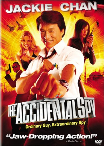 The Accidental Spy Cover