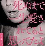 ��̤ޤǰ���������Ƥ�ȻפäƤ���(��������)(DVD��)