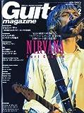 Guitar magazine (ギター・マガジン) 2010年 02月号 [雑誌]