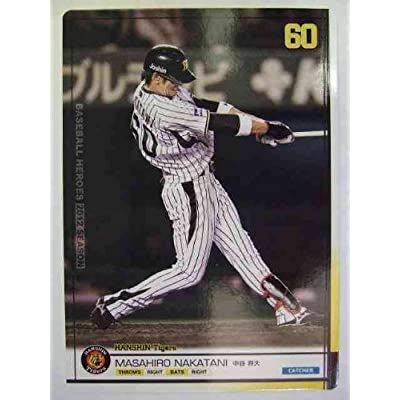 BBH2012 Vol.2 白カード 中谷将大(阪神)