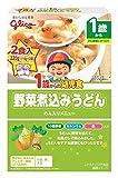 グリコ 1歳からの幼児食 野菜煮込みうどん 2食入×5個