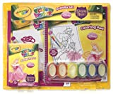 Crayola Disney Color Wonder Sleeping Beauty Gift Set