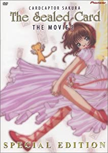 Cardcaptor Sakura Movie 2: The Sealed Card (Special Edition) [Import]