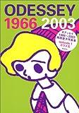 オデッセイ1966~2003—岡田史子作品集 (Episode1)