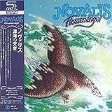 Shinkai No Tenshi by NOVALIS (2012-09-04)