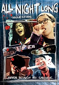 All Night Long Collection