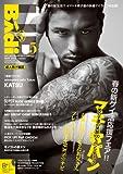 Badi (バディ) 2012年 05月号 [雑誌]