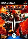 echange, troc Quake 3
