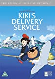 Kiki&#039;s Delivery Service [DVD]