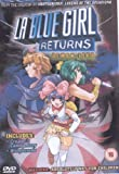 La Blue Girl Returns: Volume 1 - Demon Seed [DVD]