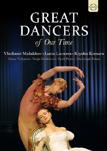 Great Dancers Of Our Time (Euroarts: 2053478) [DVD] [NTSC] [2012]