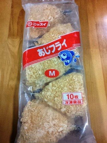 【業務用】 ニッスイ あじフライ Mサイズ 60gx10枚