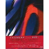 キャシャーンSins Blu-ray 特別装丁BOX1巻