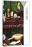img - for The Renaissance: A Very Short Introduction (Chinese Edition) book / textbook / text book