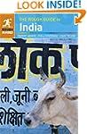 Rough Guide India 9e