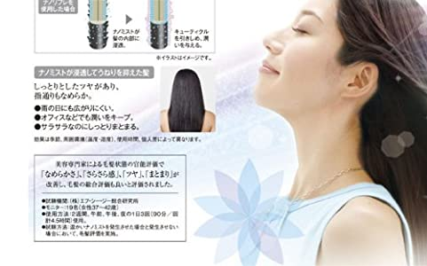 【お部屋の空気をきれいにしながら、お肌に潤いを】 CORONA nano refre ナノリフレ CNR-400A
