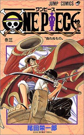 One piece (巻3)尾田 栄一郎