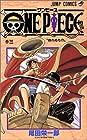 ONE PIECE -ワンピース- 第3巻 1998-06発売