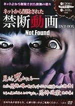 ネットから削除された禁断動画 DVD BOX<DVD付き> ()