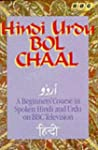 Hindi Urdu Bol Chaal