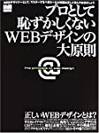 WEBWEB? ()
