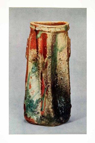 1964-print-ko-ogura-tsutsio-iga-ware-flower-vase-momoyama-keicho-mie-glaze-japan-orig-tipped-in-prin