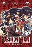 echange, troc Fushigi yugi saison 1