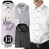 [エムエムワン] MM/ONE 厳選した全13種類から選べる メンズ ビジネスシャツ ボタンダウン ワイシャツ ドレスシャツ セット 【024L ブラック】 L(41-85)