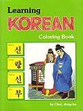 Learning Korean Coloring Book