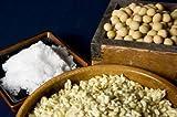 自然栽培の米と大豆で作る味噌作りセット(約6kg)白米タイプ