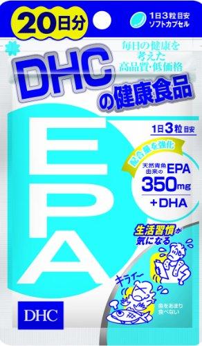 DHC EPA 20日分 60粒 -