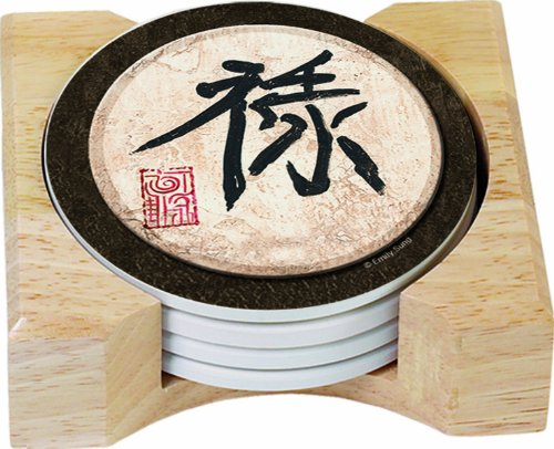 Counterart Good Fortune Design Round Absorbent Coasters In Wooden Holder, Set Of 4 Assorted