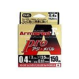 デュエル(DUEL) ARMORED F+ Pro アジ・メバル150M 0.4号 H4096 ライトピンク 0.4号