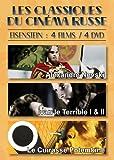 echange, troc Les Trésors du cinéma : Cinéma Russe - Eisenstein - Le Cuirassé Potemkine, Alexandre Nevski, Ivan Le Terrible I & II - Coff