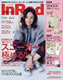 In Red(インレッド) 2016年 01 月号 [雑誌]