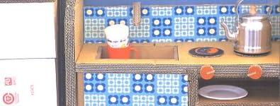 パパママつくって!かわいい段ボール家具 (生活実用シリーズ)