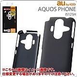 レイアウト AQUOS PHONE au by KDDI IS12SH用ラバーコーティングシェルジャケット/マットブラック RT-IS12SHC5/B
