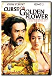 Curse of the Golden Flower [DVD] [2007] [Region 1] [US Import] [NTSC]