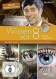 Wissen vor 8 - Die gro�e Wissensbox [3 DVDs]