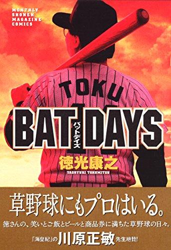 BAT DAYS -