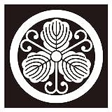 貼り紋シールタイプ6枚1組 黒地着物・羽織用 (丸につる柏) 女性用 (クロネコDM便発送)
