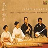 日本 琴、尺八、三味線の芸術 (The Art of the Japanese Koto, Bamboo Flute & Shamisen) [Import CD from UK]