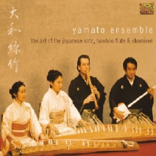 The Art of the japanese koto, shakuhachi & shamisen (7 titres)