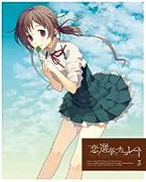 恋と選挙とチョコレート 3(完全生産限定版)(Blu-ray Disc)